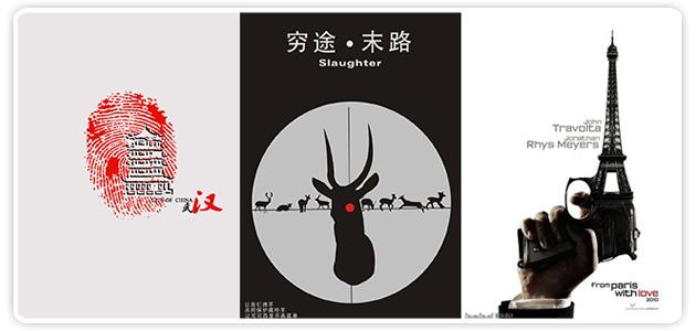 【深圳广告公司】招贴海报简单介绍
