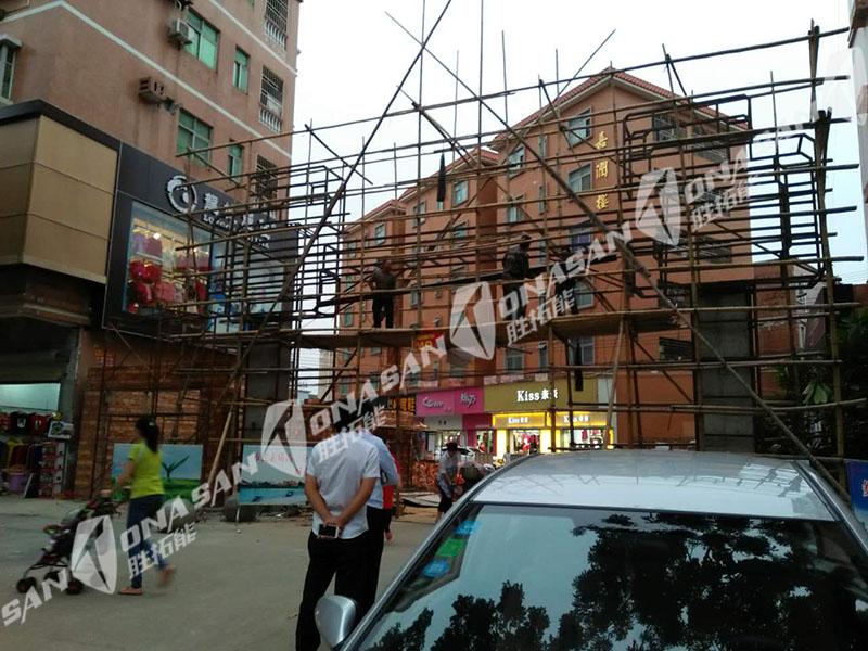 凤岗步行街中国风门头设计制作中[图]